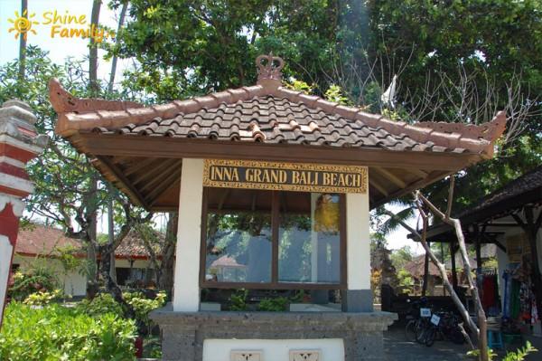 Пляжи Санура на Бали среди фешенебельных отелей