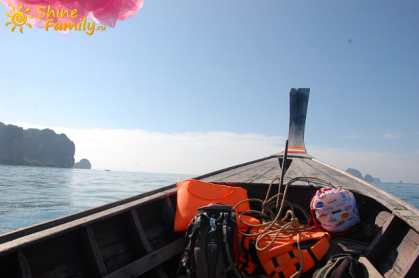 Отправились на острова близ Ао Нанга