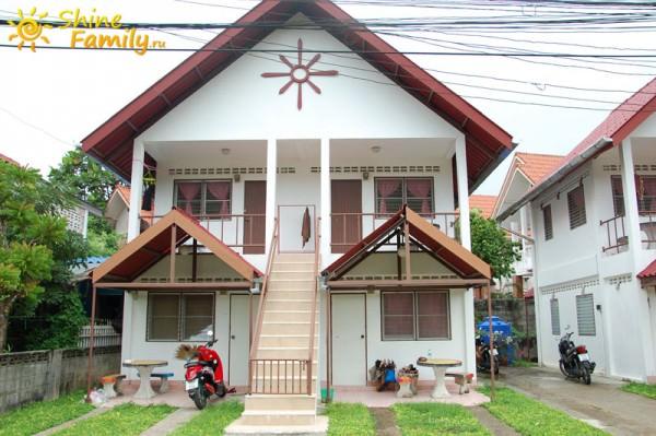 Дом 5500 батт Ао Нанг