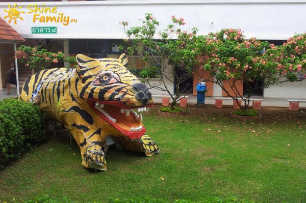 Этого тигра дети сделали сами