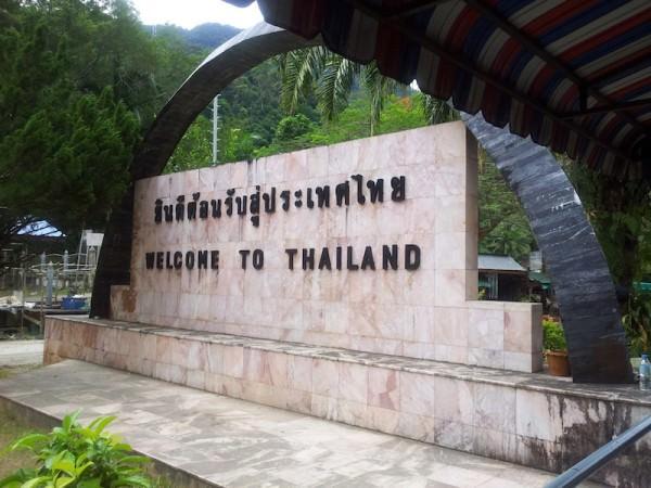 Добро пожаловать в Тайланд