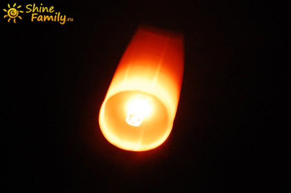 Полет небесного фонарика