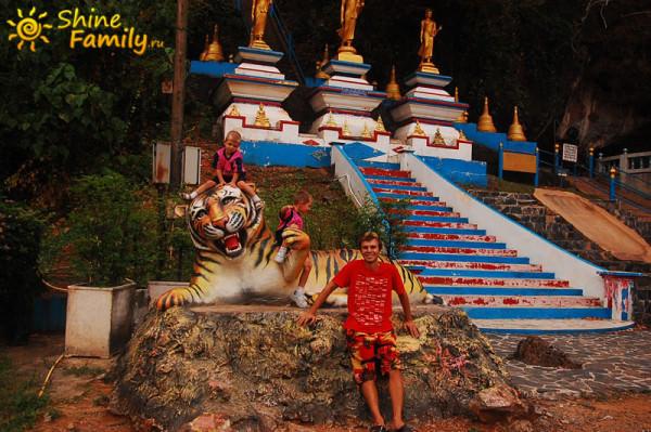tiger_cave_061