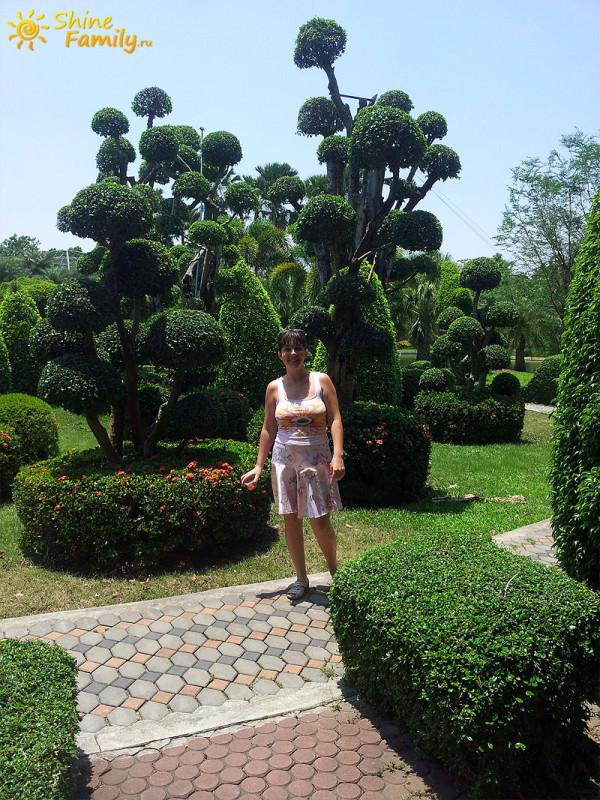 park_022