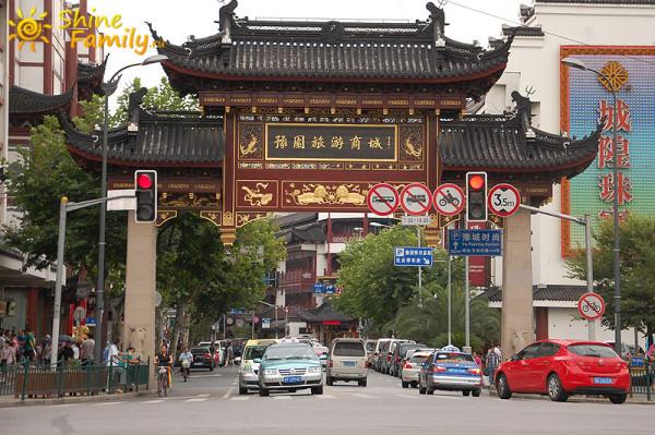 Yuyuan_Garden_050